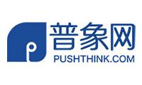 pushthink