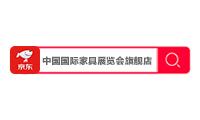 中国国际家具展京东店